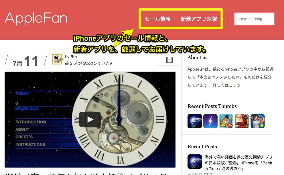 スクリーンショット_2013-07-16_10.19.43