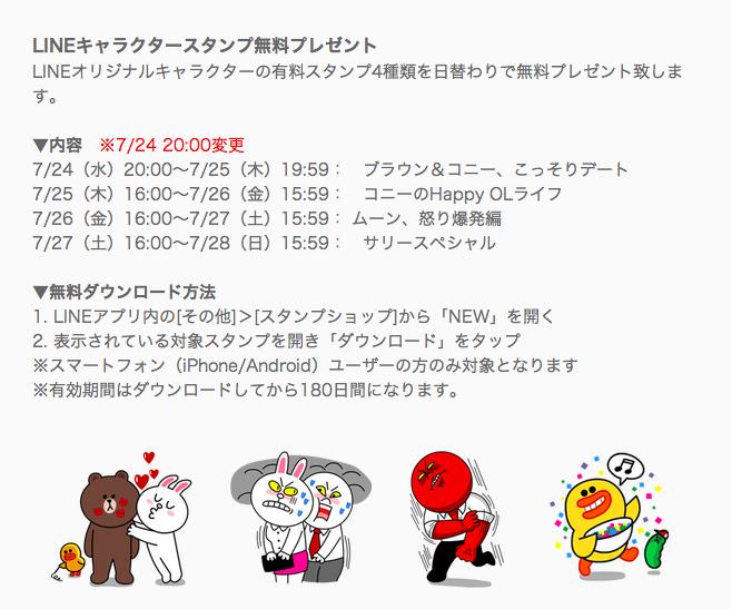 スクリーンショット 2013-07-25 8.57.27