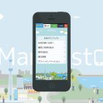 選挙直前。iPhoneアプリ「Manifesto」で各政党のマニフェストを最終チェックしよう。