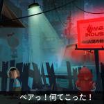 アニメーション映画のような心温まるゲーム『フェッチ™』がiPhoneでプレイ可能に。