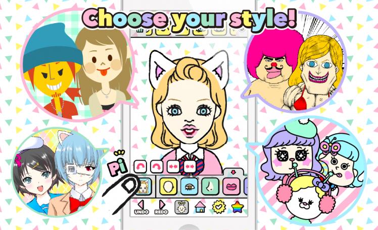 似顔絵アプリの新定番。 おしゃれ系、アニメ風など様々なテイストの似顔絵が作れる『Decoppa!』