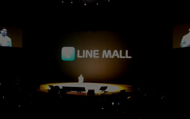 今秋、LINEにビデオ通話機能が追加される! 新サービス「LINE MALL」も期待大。