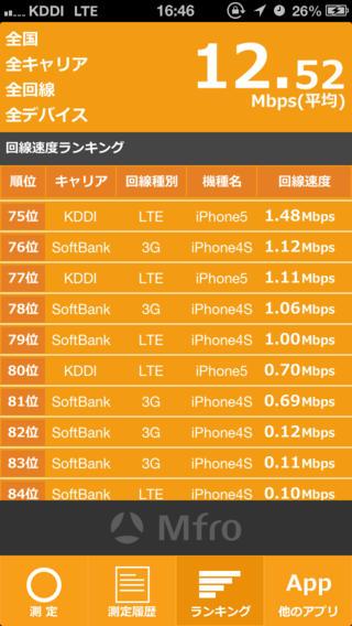 screen568x568-7
