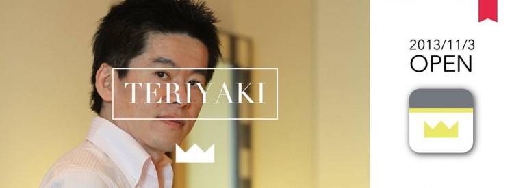 世界へ羽ばたく? 堀江貴文プロデュースで話題のグルメアプリ『TERIYAKI』がリリース。