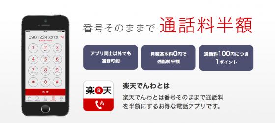 スクリーンショット 2013-12-08 17.58.08
