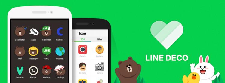 ホーム画面を簡単カスタマイズ!iPhoneアプリ『LINE DECO (ライン デコ)』登場。