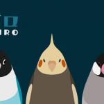 商用利用OKな鳥イラスト画像を作れる『トリノイロ – 鳥壁紙メーカー』というアプリが素敵。