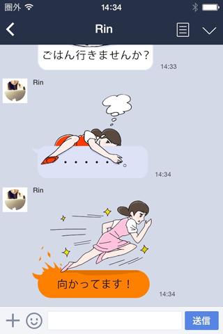 fuchiko3